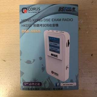 Corus DSE專用收音機