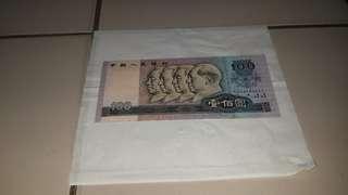 🚚 1980人民幣100塊保 真