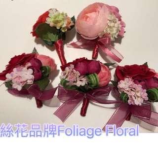 結婚用品 襟花