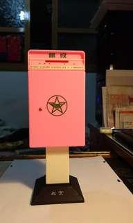 中國郵政88版郵筒儲錢箱
