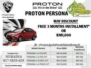 Proton Persona 2018 (Fast Loan)