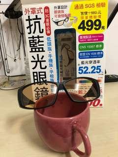 🚚 抗藍光眼鏡。全新未使用。