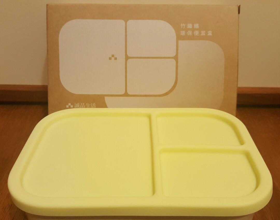 誠品竹纖維環保便當盒
