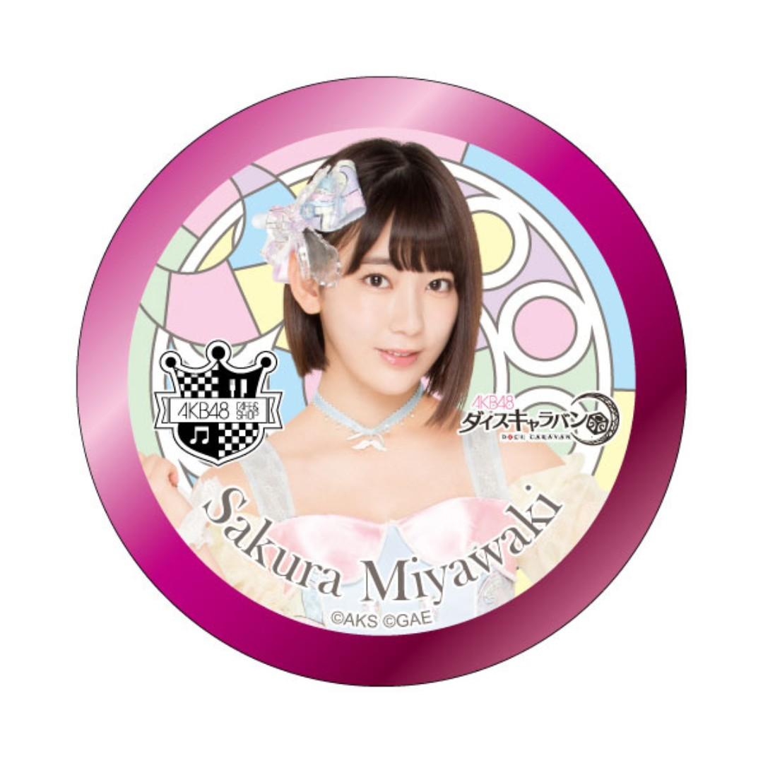 徽章:AKB48 Cafe & Shop 徽章 - 宮脇咲良【全新未開封】