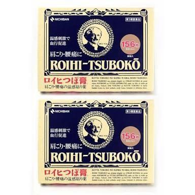 日本进口的koyo贴身体 气血不通、腰痛肩痛、温感刺激 可以贴
