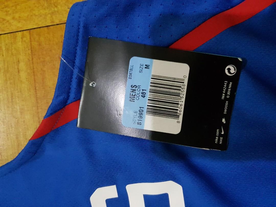 Nike Gilas Pilipinas Jersey