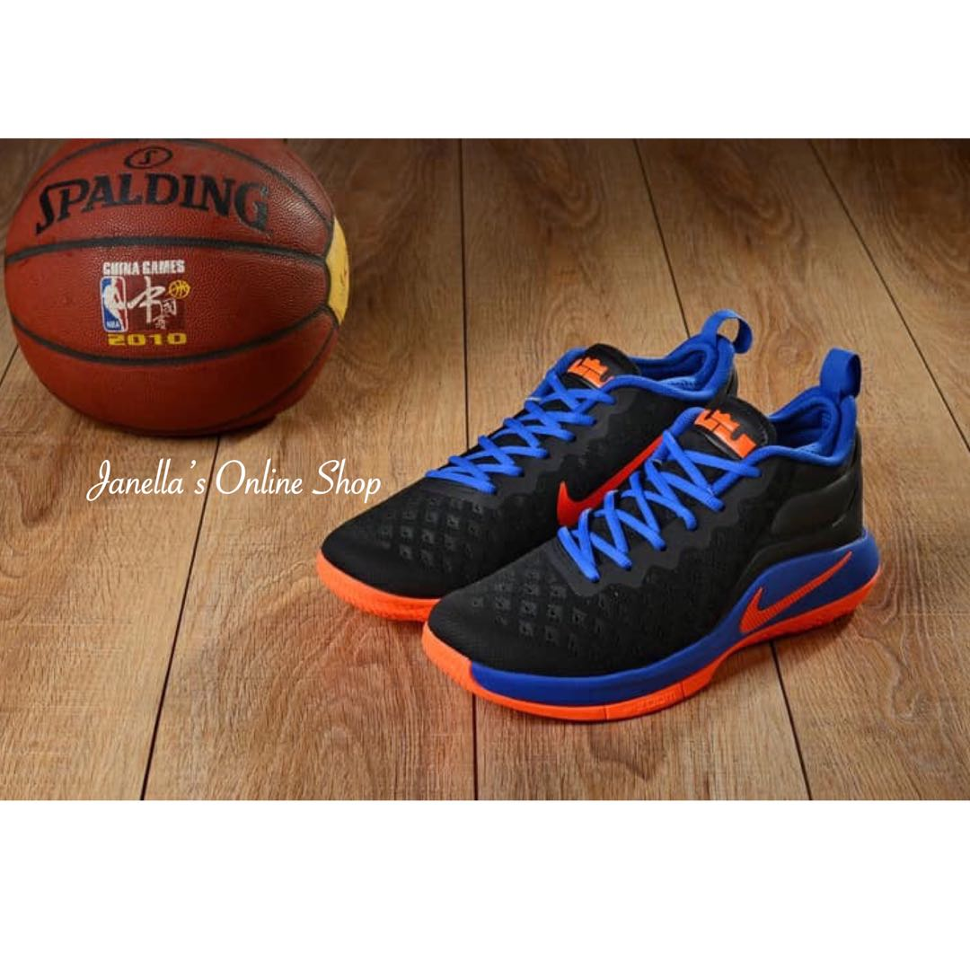 "20d02ede1af9d Nike ""Lebron Witness II"" Flyknit for Men"