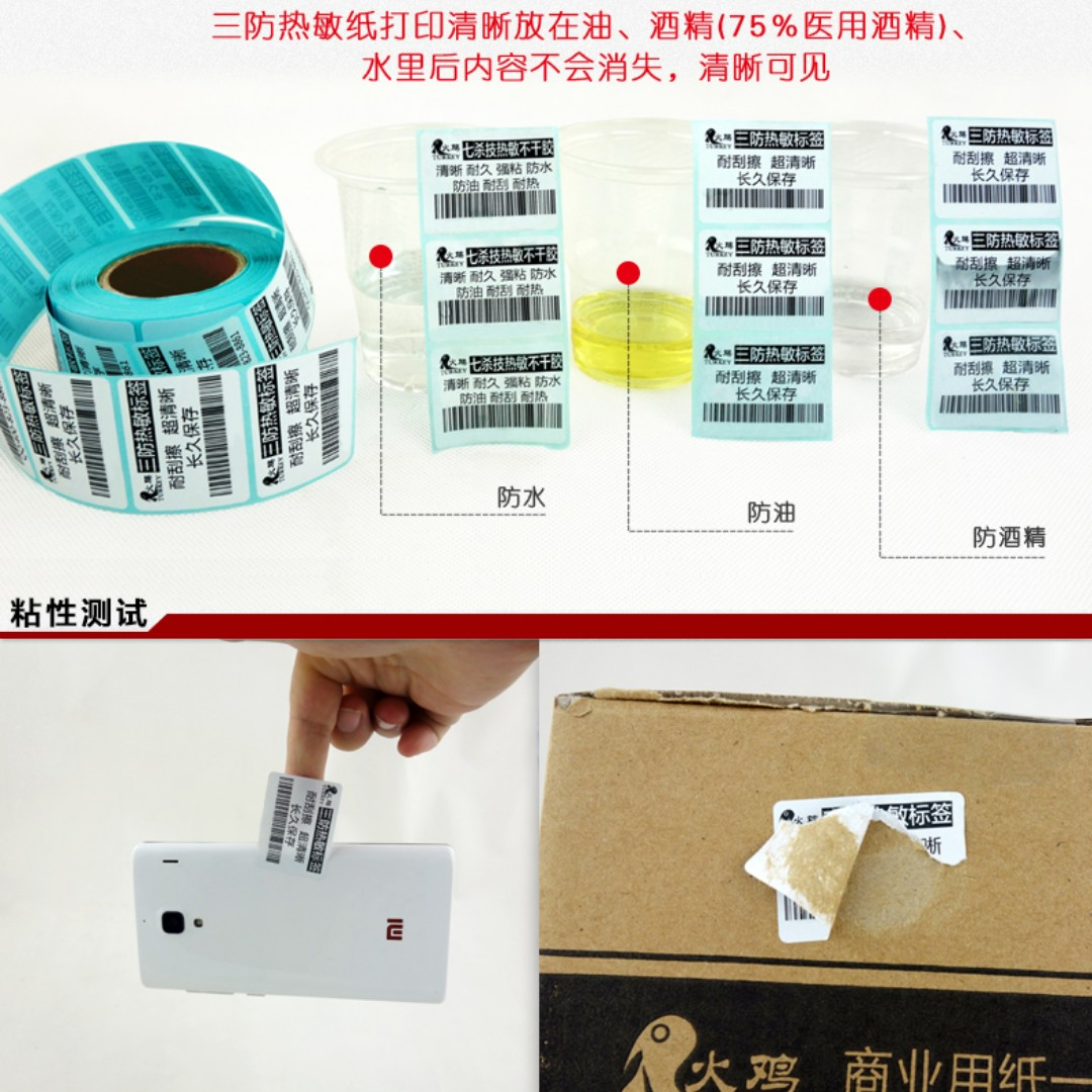 PO] Thermal label sticker 100MM x 150MM (500 labels) Direct