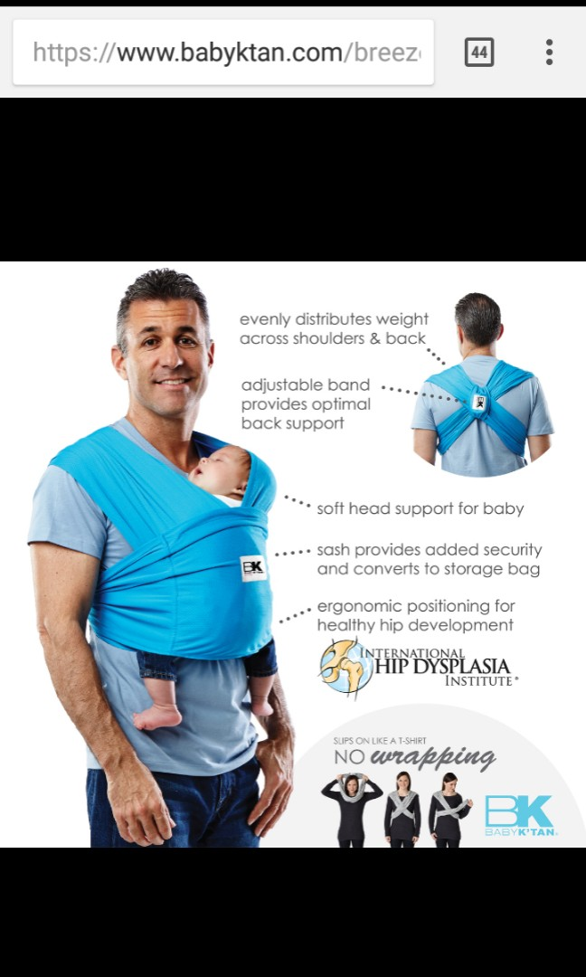 The Baby K Tan Active Wrap Baby Carrier Size M Babies Kids