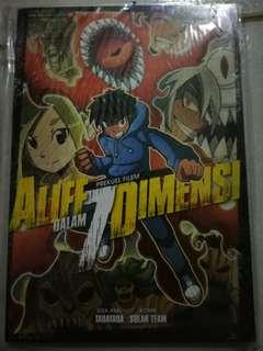 Alif dalam 7 dimensi