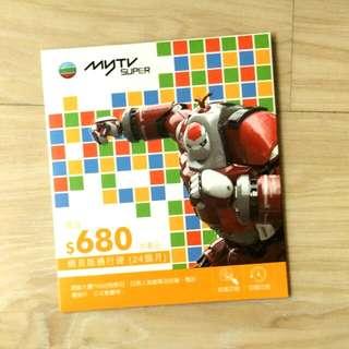[全新!低於半價!最後降價]myTV super (價值$680)