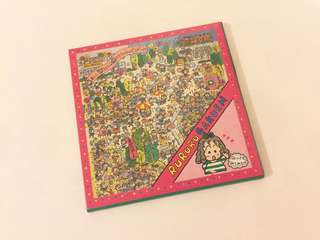 Sanrio vintage Rururu Gakuen Rururugakuen 10cm 手工紙 1992 絶版