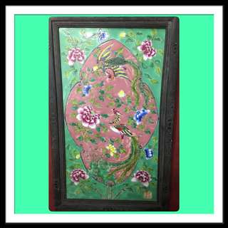 Vintage Peranakan Wall Panel With Frame