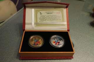2010上海世博紀念幣