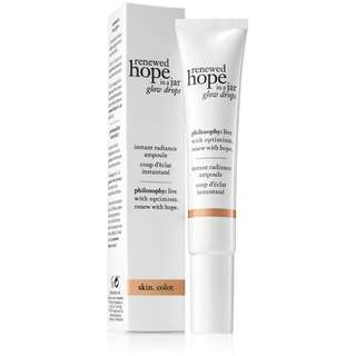 Philosophy Instant Radiance Ampoule (Renewed Hope in a jar)