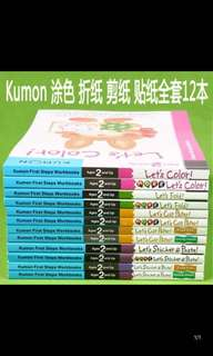 Kumon's first step workbook