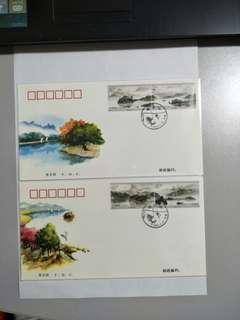 FDC 2004-7 Nanxi River
