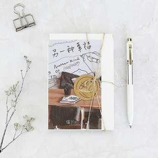 Artistic Postcards