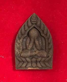 LP Pong - Phra Pidta Chaosoa