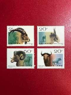 中國郵票T161 -野羊郵票一套