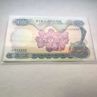 Singapore $50 orchid series bank note UNC Goh Keng Swee Seal
