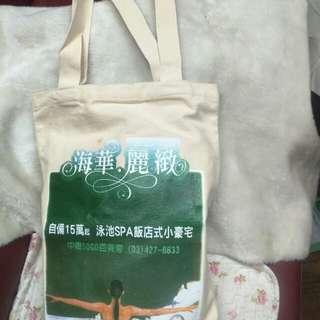 🚚 購物帆布袋