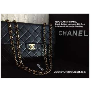 100% CLASSIC CHANEL Black Quilted Lambskin 24K Gold CC Chain 2.55 Jumbo Flap Bag