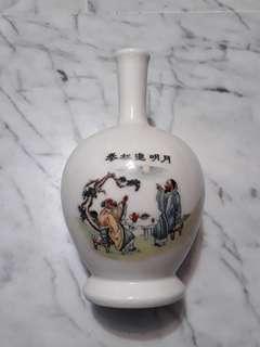 """Old Porcelain vase 5"""" hight"""