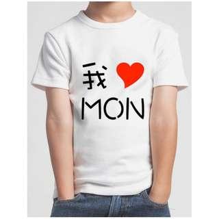 『我愛MON』HiCool機能性吸濕排汗圓領T恤