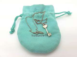 Tiffany necklace (mailing only)