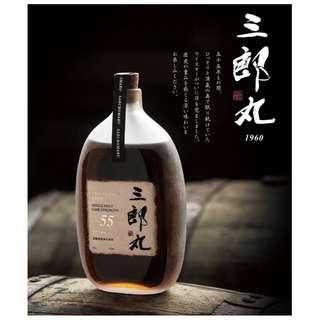 若鶴酒造 三郎丸 Saburomaru 1960 single malt 55年