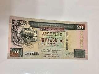 港幣20元紙幣靚號碼 AR 918888