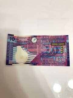 港幣10元紙幣生日號碼 AF883021