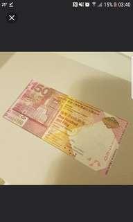 滙豐150週年 150港元紀念鈔
