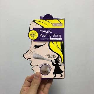 Magic Peeling Bong