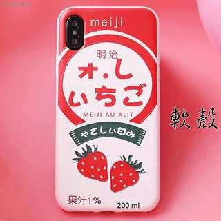 士多啤梨 IPhone殼