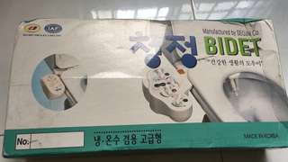 BNIB Bidet from Korea