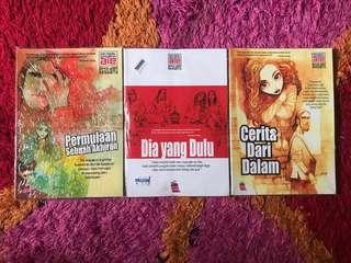 Jualan Karya Aie - Ameen Book