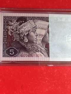 第四套人民幣80年5角100連號:G2L0021401-500