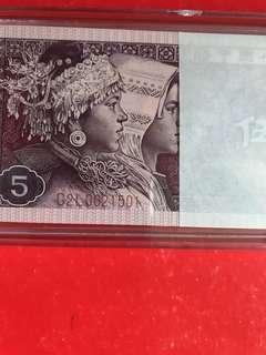 第四套人民幣80年5角100張連號:G2L0021501-600