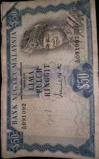negara malaysia old currency 1967 with number A/49 091092