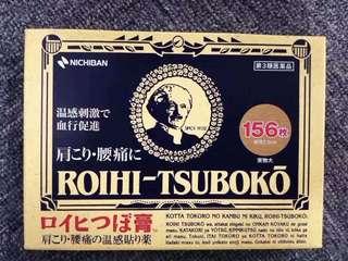 日本老人頭穴位貼(156枚/盒)