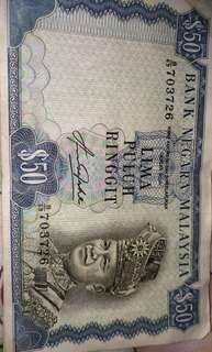 negara malaysia  1967 old currency with 703726