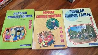 Chinese idioms, proverbs, fables
