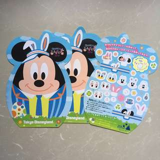 2016 Tokyo Disneyland Easter Egg Disney Stickers