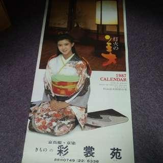 1987 calendar japan with kimono