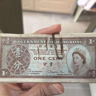 英女皇頭一分錢幣