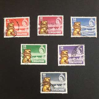 Singapore  1959 stamps