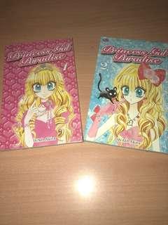 Komik Princess Gal Paradise Vol 1 & 2 (ambil semua)