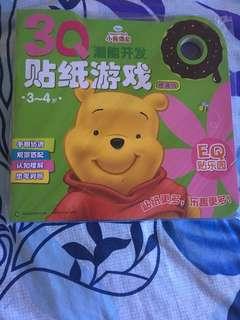 3 books for $5 Preschool Sticker Books  3Q潜能开发贴纸游戏(提高版 套装三册)(3~4岁)小熊维尼